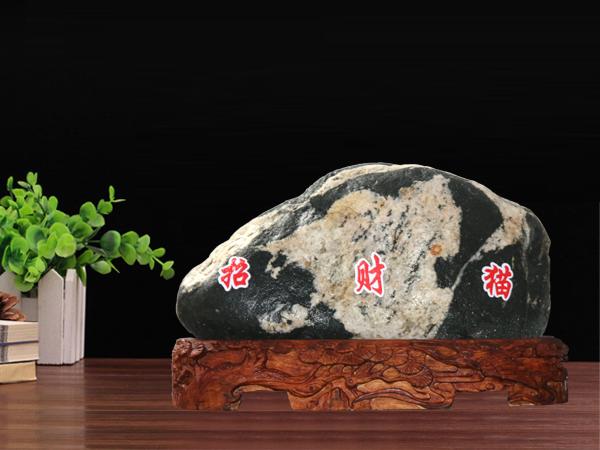 小型奇石-5