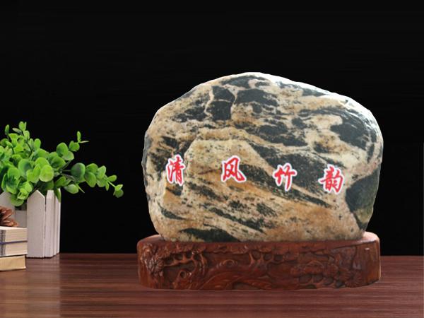 小型奇石-3